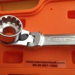 Bahco dugókulcs készlet_S140T (2)
